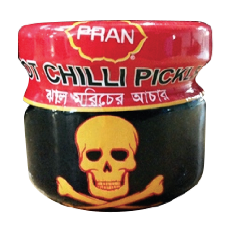 Naga Chili Pickel