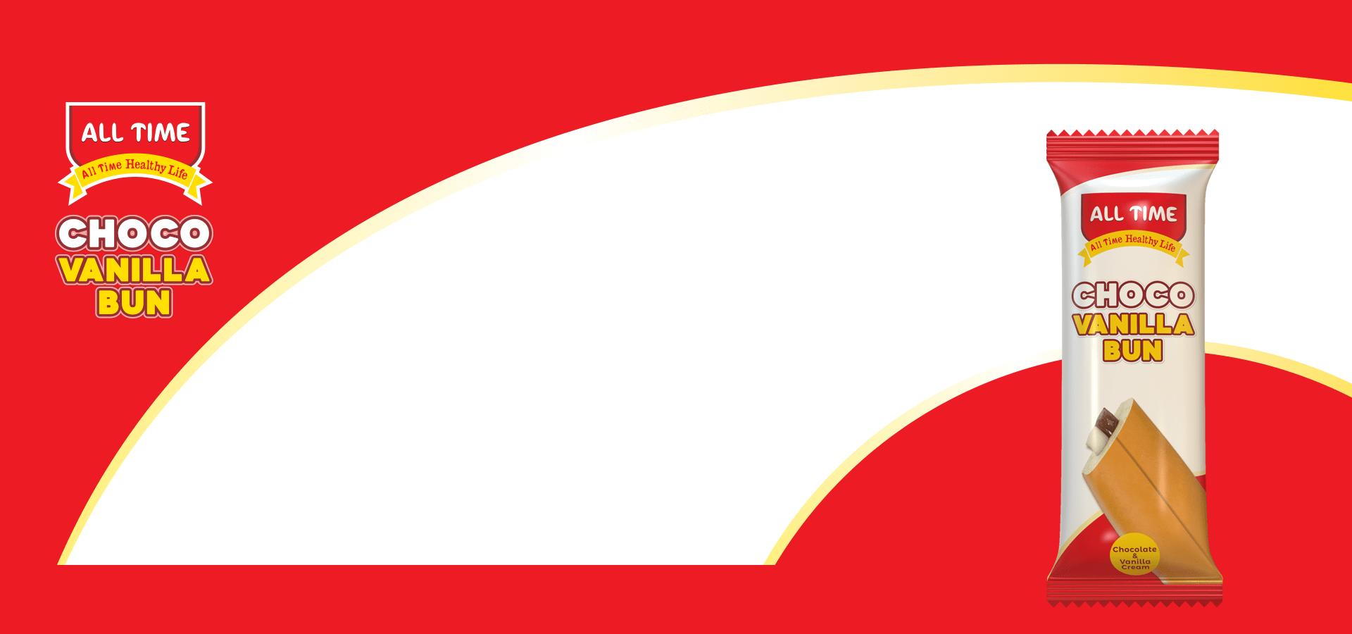 pruduct banner