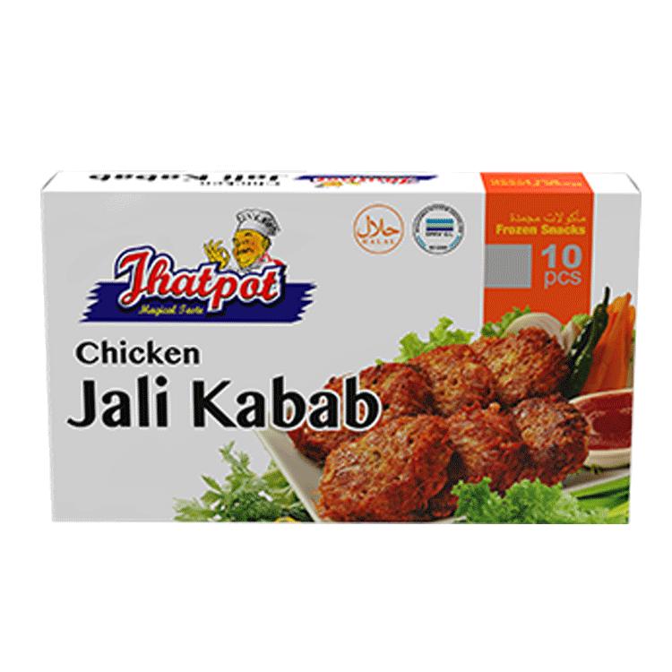 Jhatpot Chicken Jali Kabab